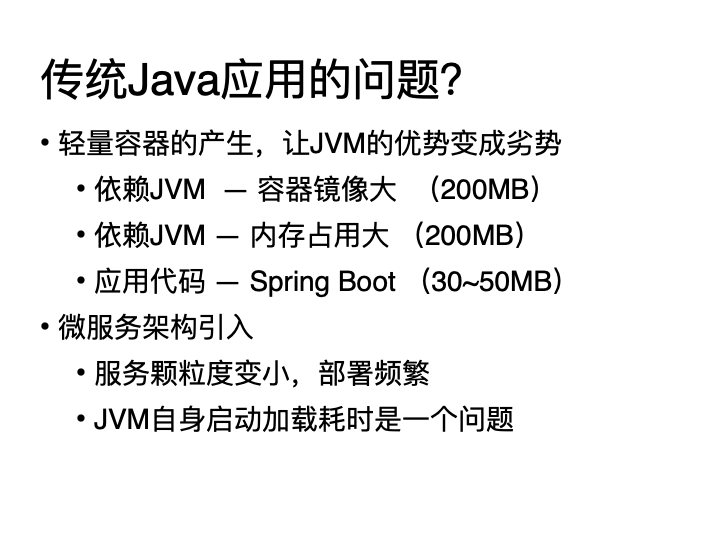 image-jvm-problems.png