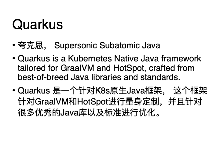 image-quarkus-introduction